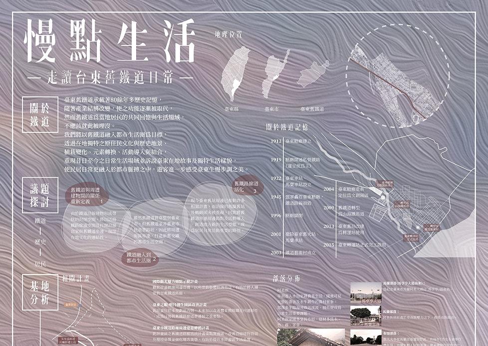 網站海報-1.jpg