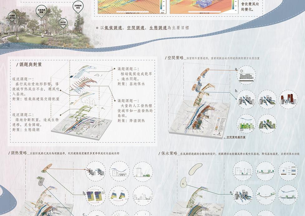 網站A0圖面(3).jpg