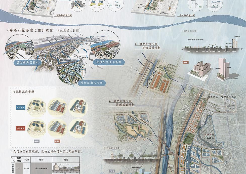 網站A0圖面(4).jpg