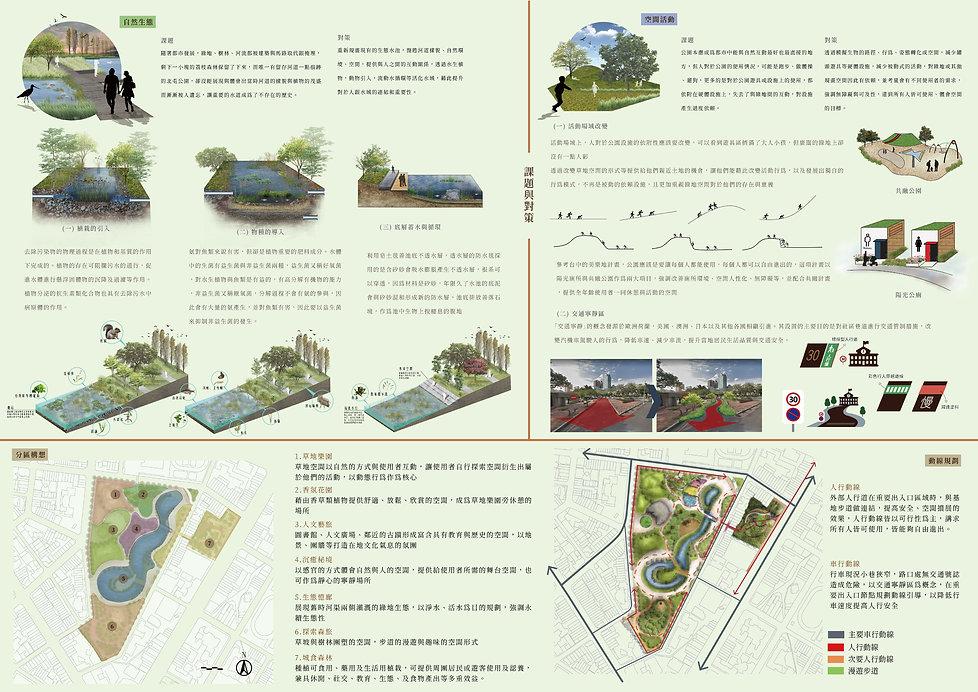 網站圖面2.jpg