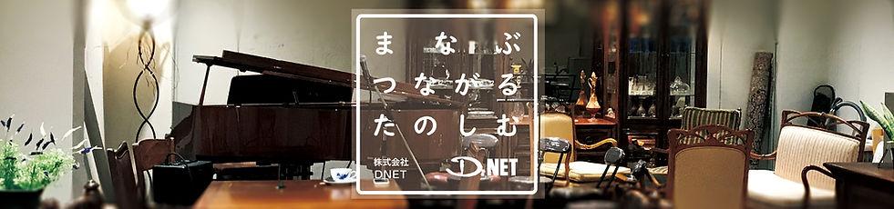 PR用_扉イメージ.jpg