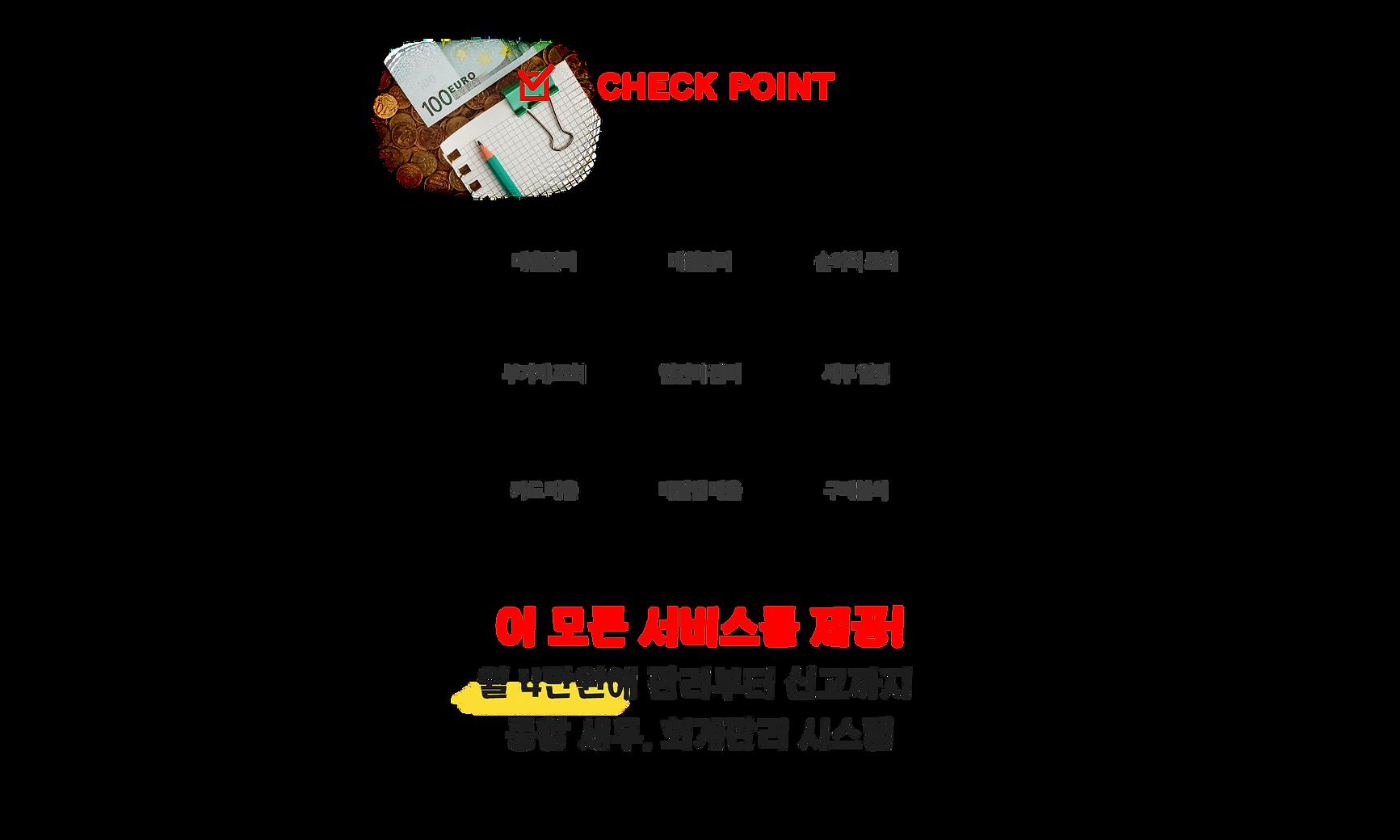 아임유3.png