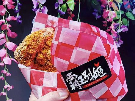 Feasts of Legend Chicken