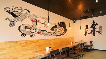 MIAN japanese murals
