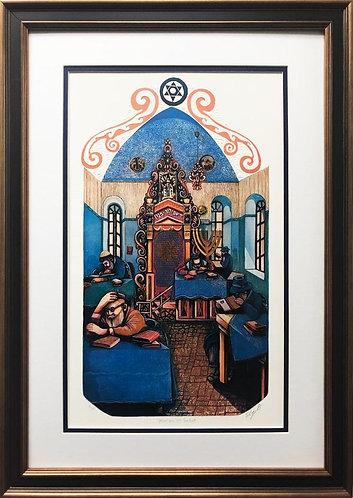 """Amram Ebgi """"Yeshiva in Safat"""" FRAMED Art Signed"""