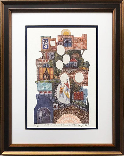 "Amram Ebgi ""Children w/ balloon in Safat""Hand Signed & # Lithograph"