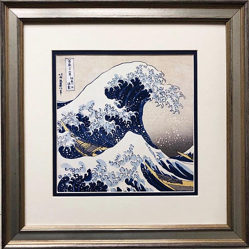 "Katsushika Hokusai ""The Great Wave of Kanagawa"" New Custom Framed Art"