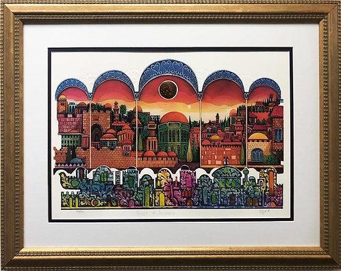 """Amram Ebgi """"Sunset in Jerusalem"""" FRAMED Signed & # Art"""