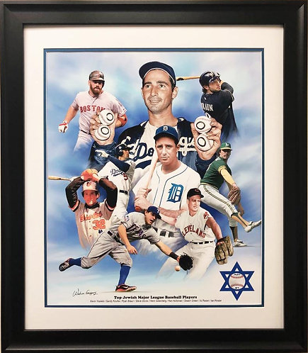 "Wishum Gregory ""Top Jewish Major Leaugue Baseball Players"" NEW FRAMED ART"