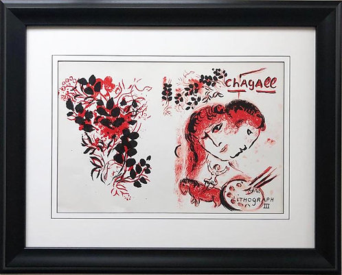 "Marc Chagall ""Book Cover"" RARE CUSTOM FRAMED ART"