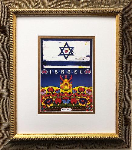 "Peter Max ""Israel 50 Celebration""  CUSTOM FRAMED Pop Art Print Psychedelic Zion"