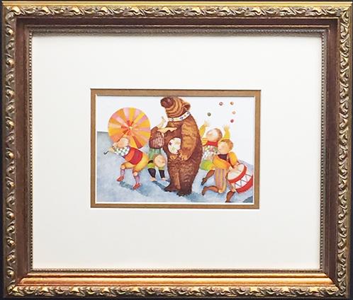 """Graciela Rodo Boulanger """"Parade with Bear"""""""