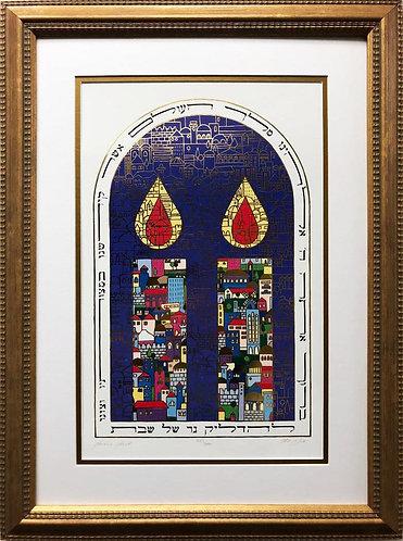 "Sabina Saad ""Shabbas Candles"" Hand Signed FRAMED Art"