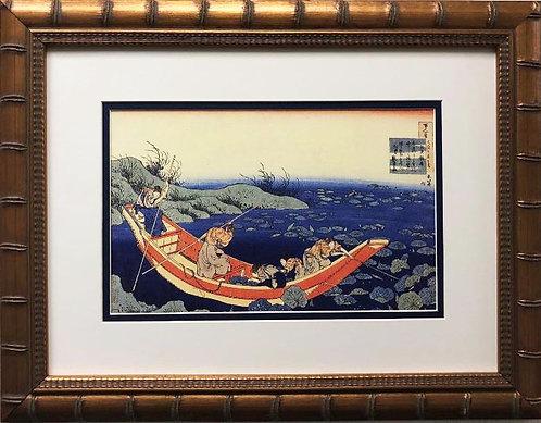"""Katsushika Hokusai """"Poem by Bun'ya A sayasu"""" New Custom Framed Asian Art"""