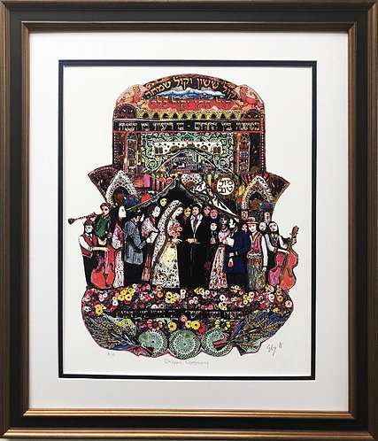 "Amram Ebgi ""Chupah Ceremony""Hand Signed & # Lithograph with Intaglio"