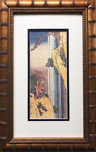 """Katsushika Hokusai """"Ri Haku 1832"""" New Custom Framed Asian Art"""