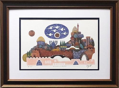 "Amram Ebgi ""Jerusalem Gate II"" Hand Signed & # Lithograph"