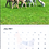 Thumbnail: Natterjack Alpacas 2021 Calendar