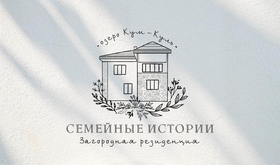 Лого дом 1.jpg