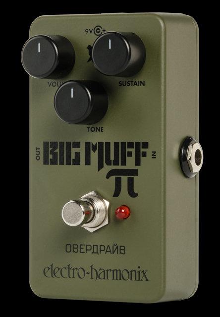 Electro-Harmonix Green Russian Big Muff NEW!!!