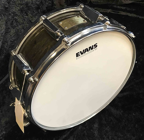 Yamaha Maple Custom Snare USED!!!