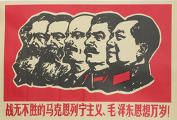 Founder of Communism Poster