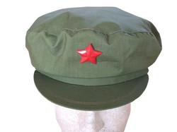 Mao Cap