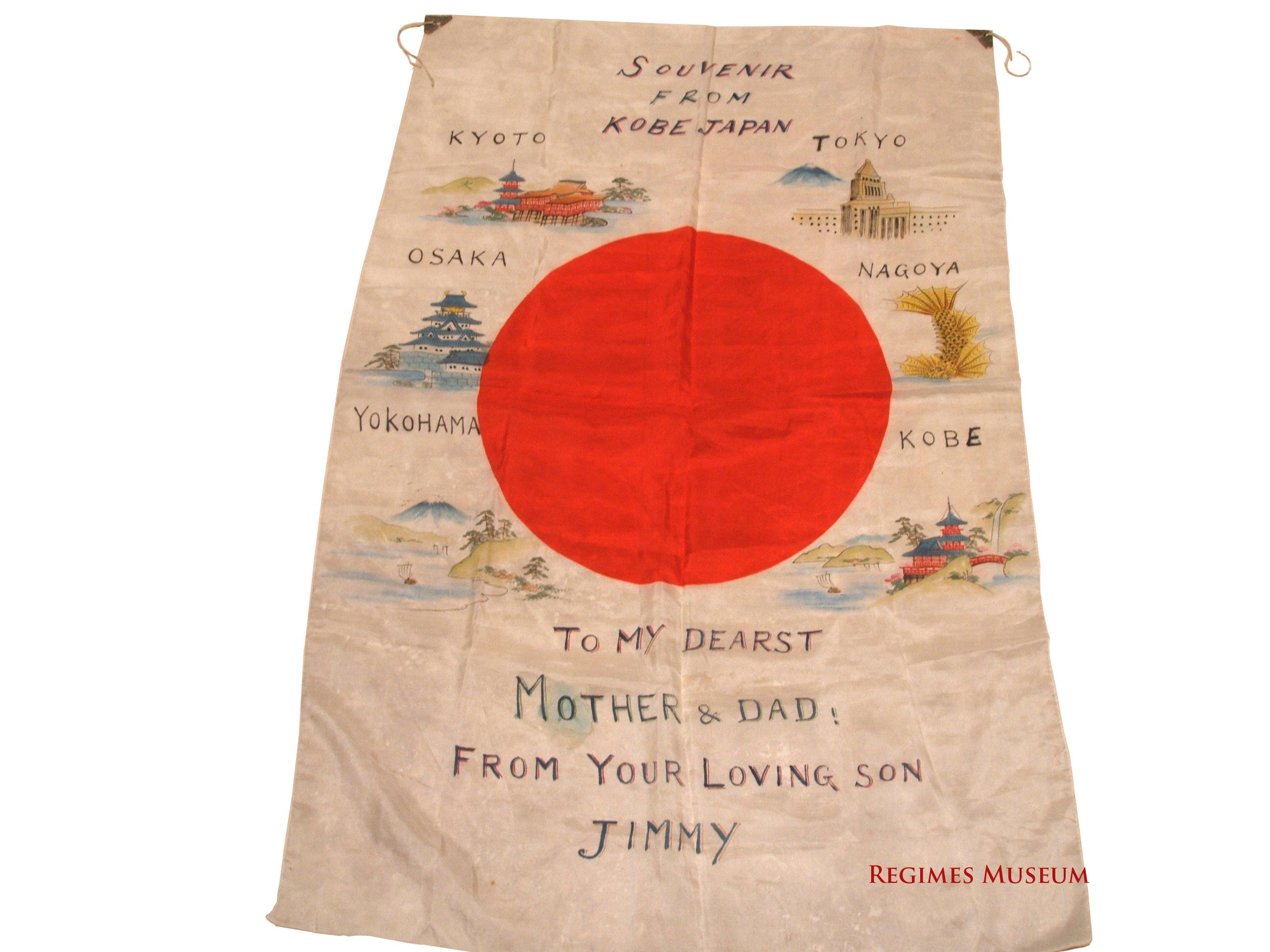 GI Souvenir Flag