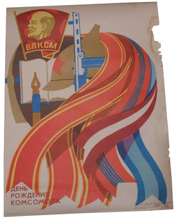 Komsomol Propaganda Poster