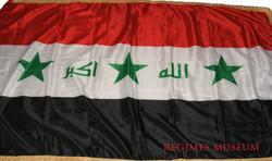 Saddam-era Iraqi Flag