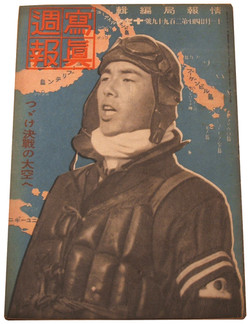 WWII-era Magazine