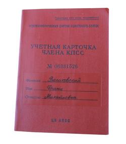 Communist Party Membership Booklet