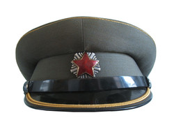 Yugoslavian Army Officer Visor Cap