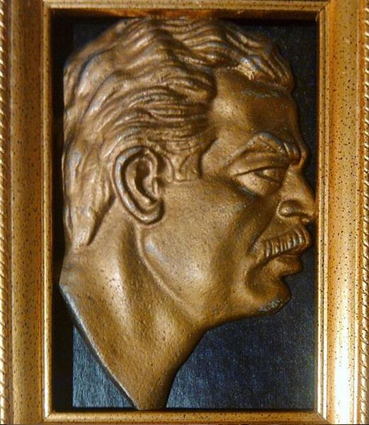 Saddam Hussein Plaque