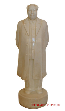 Lamp Statue of Mao Zedong