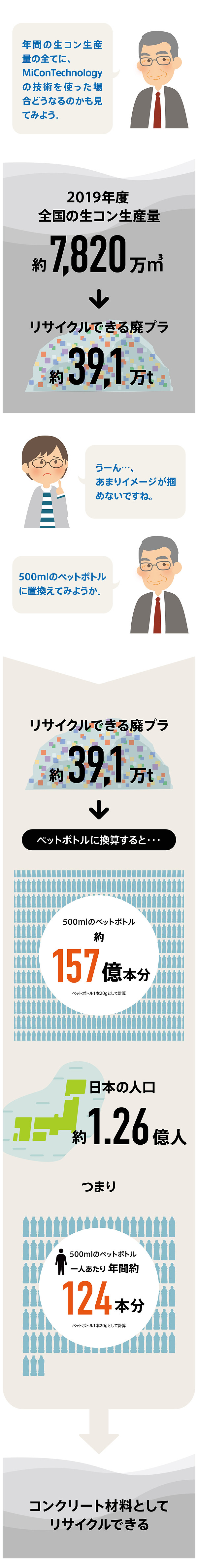 長尺2-3-2.jpg