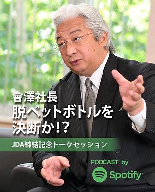 MiCon座談会2.jpg