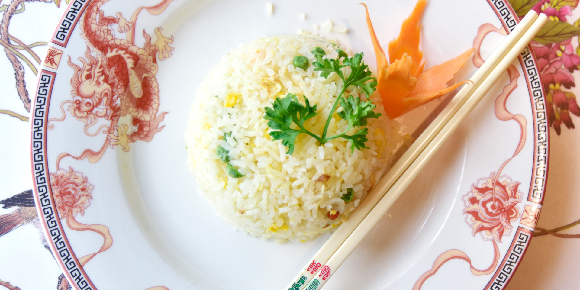 Fried Reis