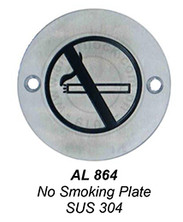 864 No Smoking Plate