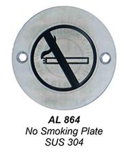 864 No Smoking Plate