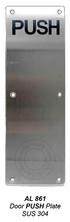 861 Door Push Plate