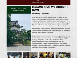 Lessons That We Brought Home