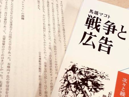 故・久富達夫氏とシンスケ