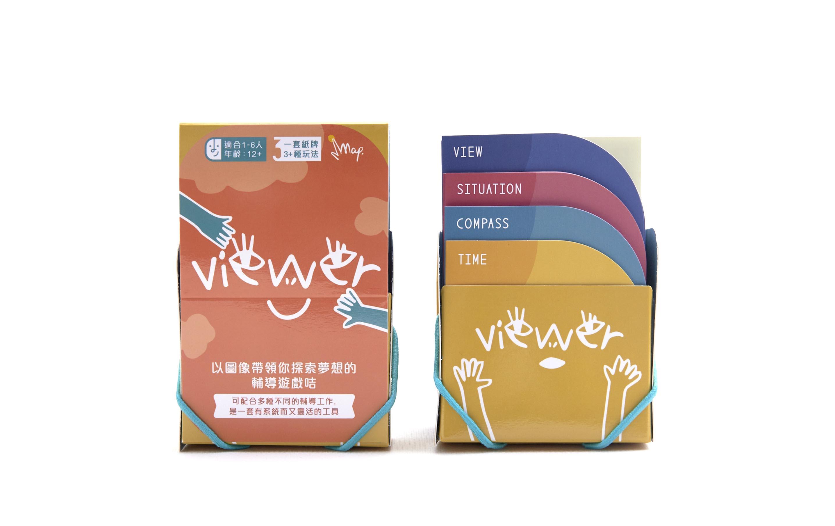viwer08