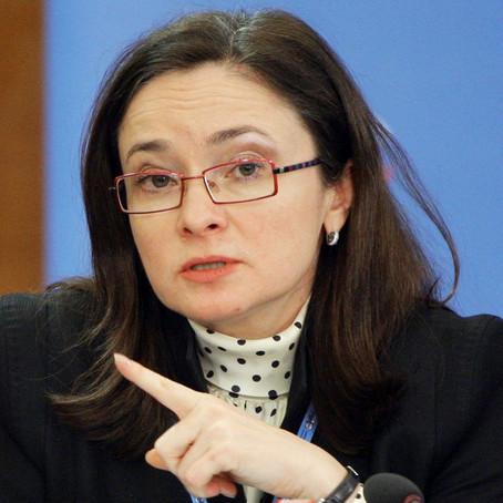 Центробанк России признан самым жестким в мире