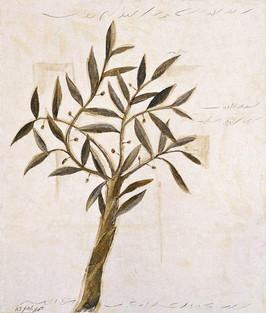 Plant Series 04