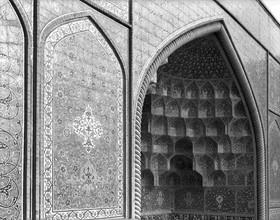 Isfahan Lotfallah Mosque
