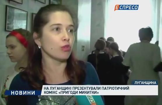 Луганська обласна адміністрація