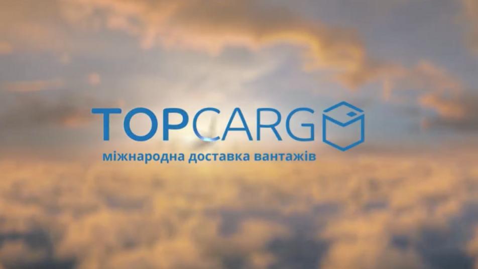 TOPCARGO