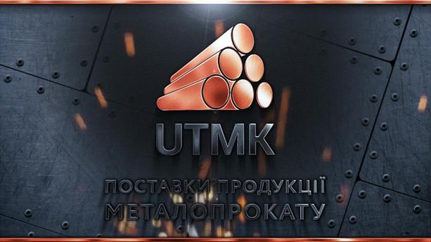 UTMK_corporate_Moment.jpg